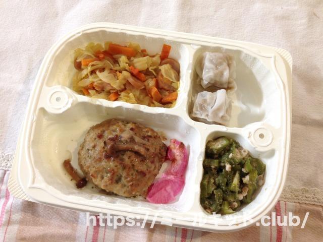 和風ハンバーグ弁当を実食!【ウェルネスダイニングの実食レポ!】