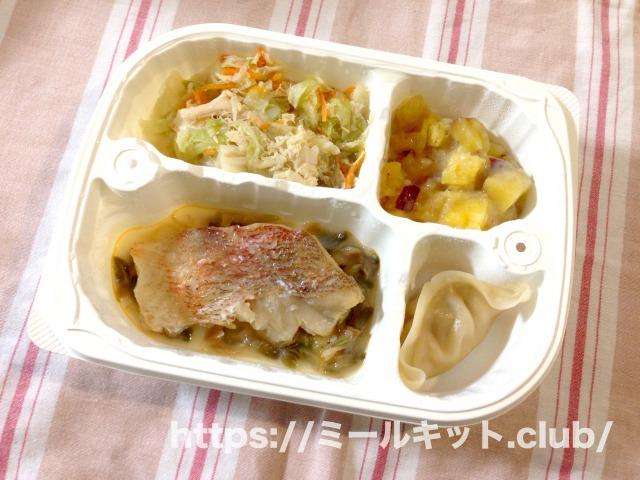 赤魚の塩焼き弁当を実食!【ウェルネスダイニングの実食レポ!】