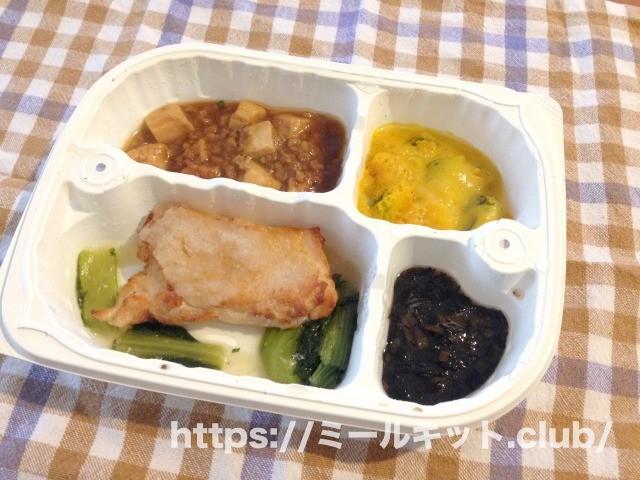 チキンステーキおろしポン酢弁当を実食!【ウェルネスダイニングの実食レポ!】