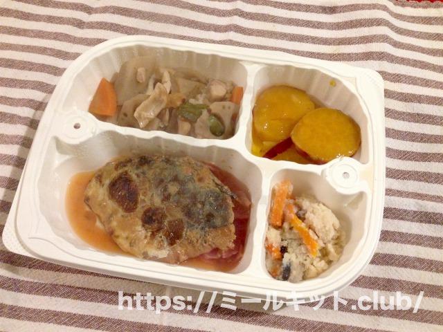 サワラのもろみ焼き弁当を実食!【ウェルネスダイニングの実食レポ!】
