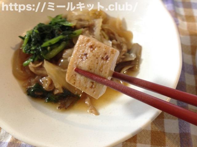 彩ダイニングの牛肉すき焼き弁当の豆腐