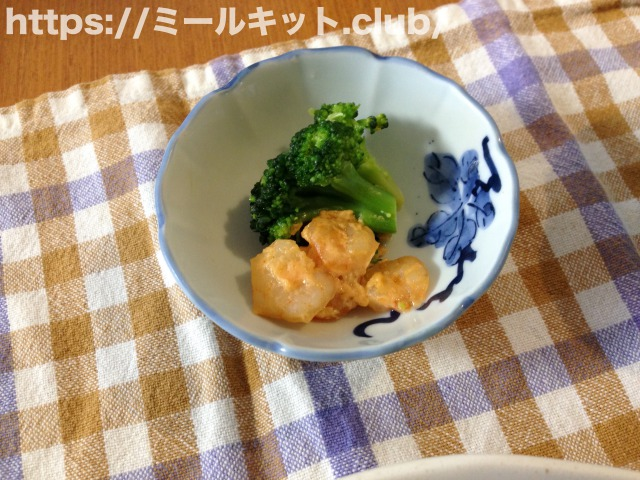彩ダイニングの牛肉すき焼き弁当のエビマヨネーズ
