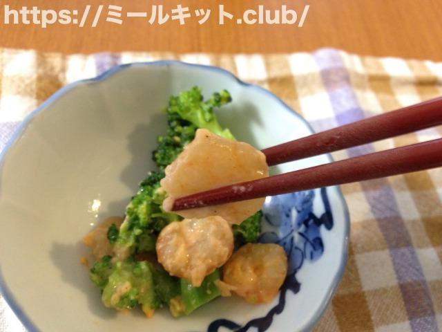 彩ダイニングの牛肉すき焼き弁当の海老