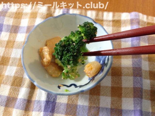 彩ダイニングの牛肉すき焼き弁当のブロッコリー