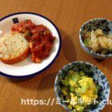豆腐ハンバーグセットを食べてみた!【おまかせ健康三彩の口コミ・実食レポ!】