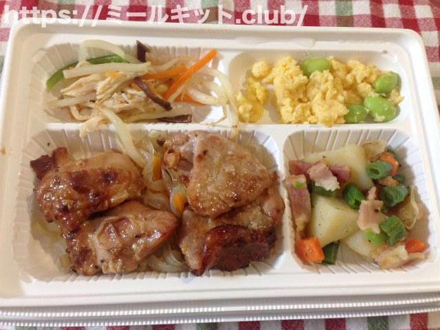 おまかせ御膳|鶏肉の塩麹焼き弁当のおかず部分