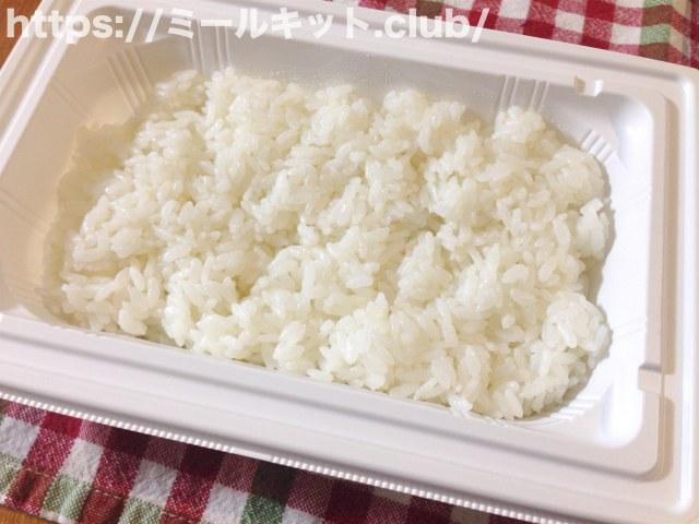 おまかせ御膳|鶏肉の塩麹焼き弁当のごはん