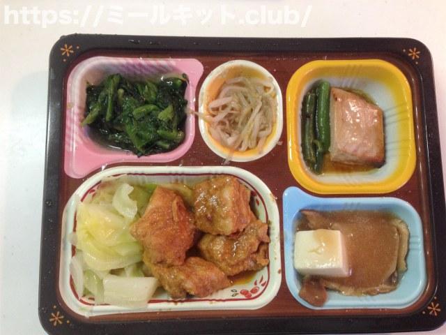 タンドリーチキンと鮪(マグロ)の煮付け弁当【食宅便の実食レポ!】