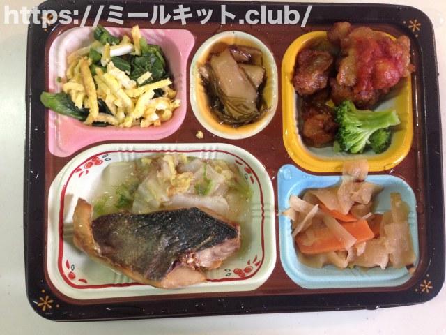 鯵(アジ)の塩焼きと鶏肉の唐揚げ弁当【食宅便の実食レポ!】