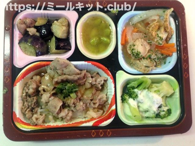 牛しゃぶと帆立のオリーブオイル仕立て弁当【食宅便の実食レポ!】