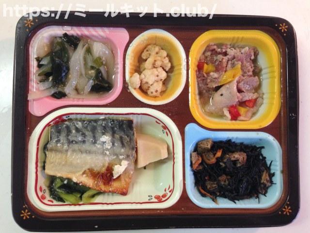 鯖(サバ)の塩麹焼きと豚肉のハーブ和え弁当【食宅便の口コミ・実食レポ!】