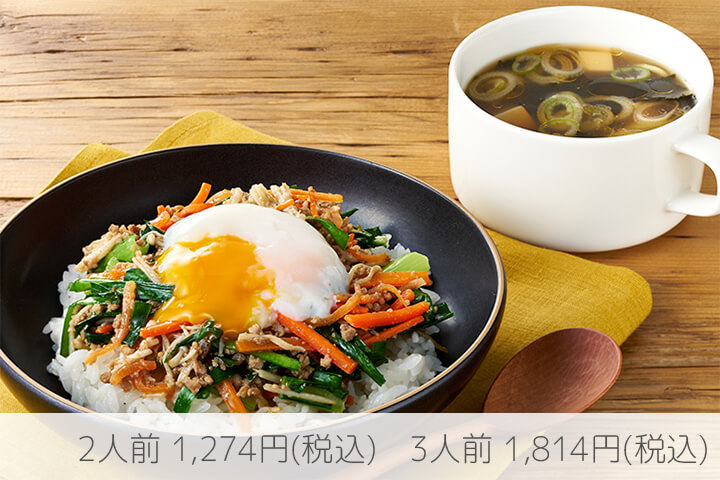 そぼろと野菜のビビンバ・豆腐の韓国風スープ