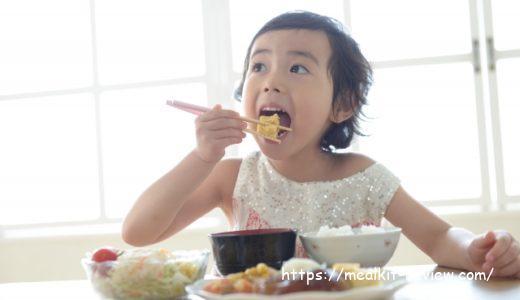 ヨシケイの宅配食・弁当の評判・口コミ【とにかく安い!お弁当とミールキットをエリア限定宅配】