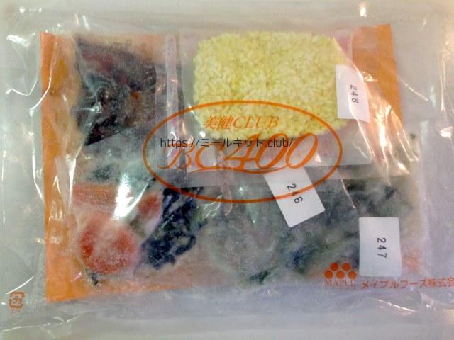 鶏肉のソテーバルサミコ酢ソースセット【美健倶楽部BC400コースを実食!】