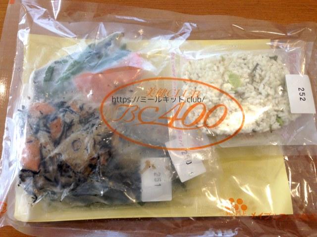 鰆の西京焼きセット【美健倶楽部BC400コースを実食!】