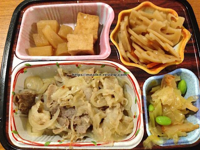 豚肉味噌生姜セットを食べてみた【ベルーナグルメの口コミ・実食レポ!】