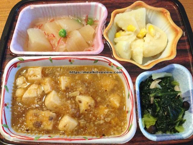 麻婆豆腐セットを食べてみた【ベルーナグルメの口コミ・実食レポ!】