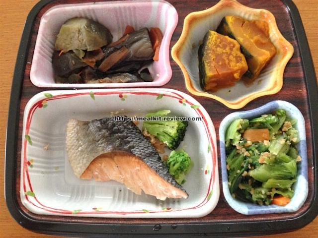 鮭の塩焼きセットを食べてみた【ベルーナグルメの口コミ・実食レポ!】