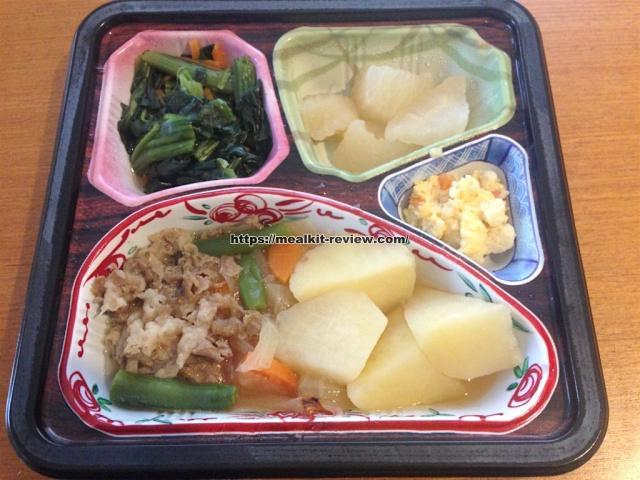 牛肉じゃがセットを食べてみた【ベルーナグルメの口コミ・実食レポ!】