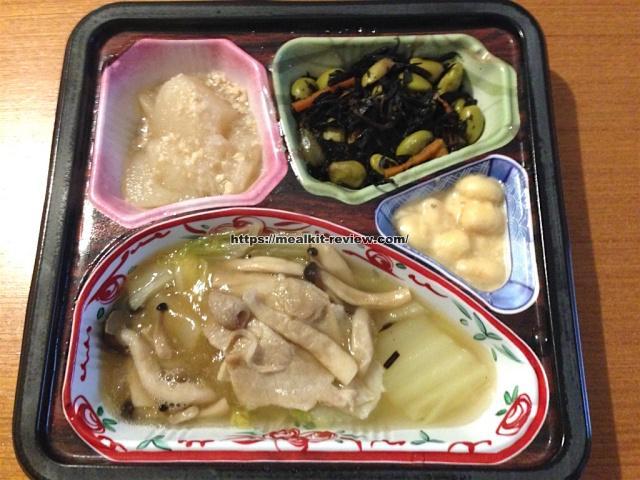 白菜ときのこの中華風あんかけセットを食べてみた【ベルーナグルメの口コミ・実食レポ!】