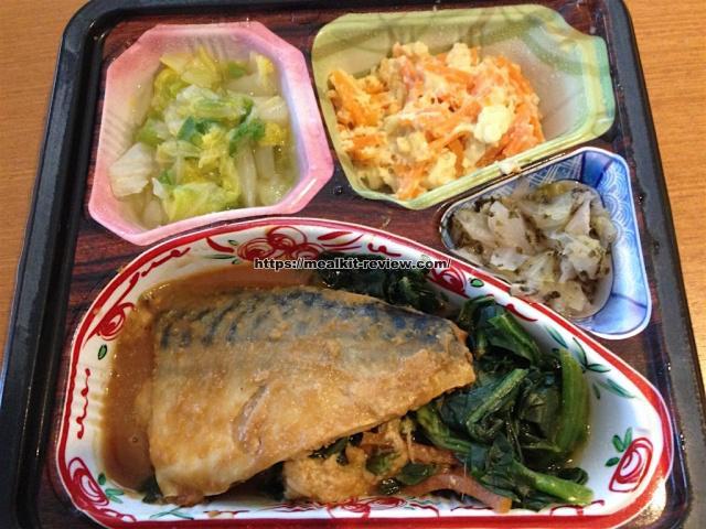 鯖の味噌煮セットを食べてみた【ベルーナグルメの口コミ・実食レポ!】