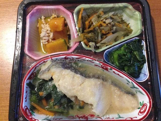白身魚のねぎ生姜ソースセットを食べてみた【ベルーナグルメの口コミ・実食レポ!】