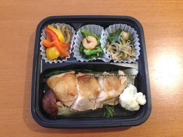 焼き鳥柚子胡椒セットを食べてみた【ナッシュの口コミ・実食レポ!】