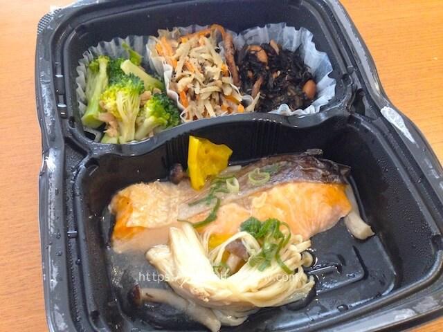 鮭ときのこの蒸し煮セットを食べてみた【ナッシュの口コミ・実食レポ!】