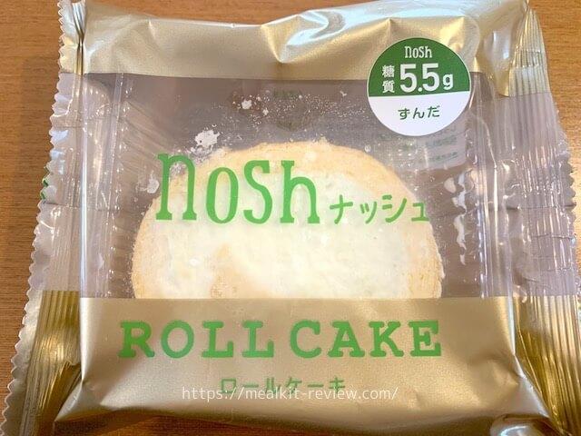ロールケーキずんだを食べてみた!【noshの低糖質デザートのレビュー&口コミ】