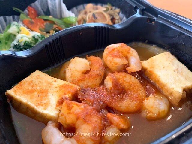 えびのチリソース煮弁当は美味しい?【noshの中華料理メニューを実食!】