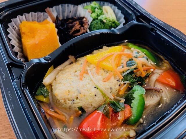 豆腐ハンバーグとパプリカのあんかけ弁当を食べてみた【ナッシュの口コミ・実食レポ!】