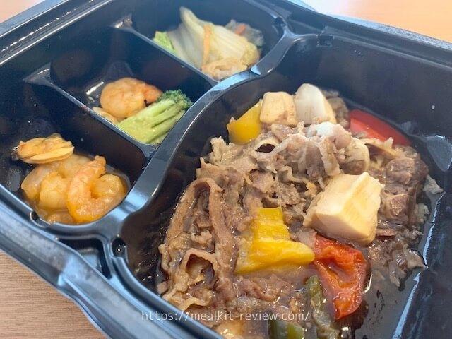台湾風牛肉のオイスター炒め弁当を食べてみた【ナッシュの口コミ・実食レポ!】