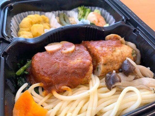 ハンバーグと温野菜のデミの評判は?【noshの鶏肉料理の口コミ】
