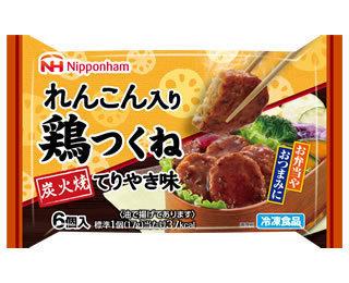 日本ハム レンコン入り鶏つくね