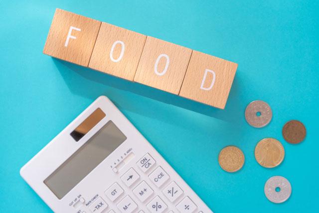 電卓 食費
