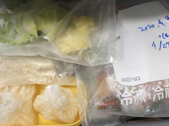 冷凍パックした常備菜