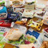 コンビニで買えるタンパク質が多い食品&飲み物