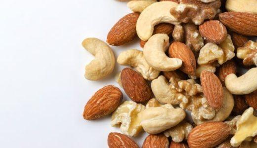 筋トレ中のおやつにナッツはおすすめ?【食べるタイミング・摂取量】