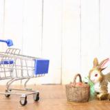札幌で利用できるネットスーパー・食材宅配サービスまとめ