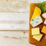 チーズが筋肉に良い理由は?筋トレ中のたんぱく質補給