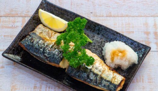 タンパク質が多い魚は?手軽に魚のたんぱく質を摂る方法