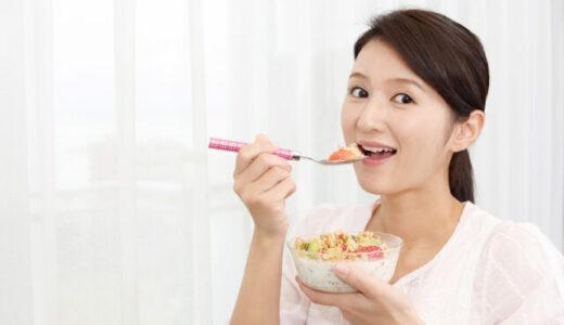 脂質が低い食べ物は?ダイエット・筋トレ向けなローファットな食品