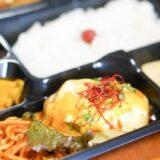 京都で利用できる宅配弁当サービス7選【毎日食事を届けてくれる食事宅配】