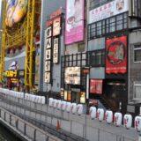 大阪で利用できるおすすめの宅食サービス11社【安いのはどこ?】