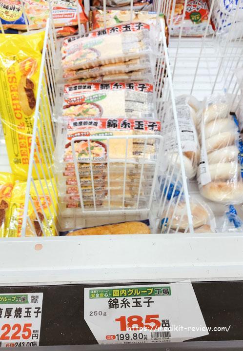 業務スーパーの錦糸玉子